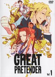 「GREAT PRETENDER」 Vol.1