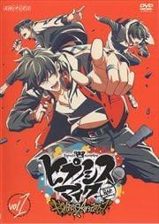 『ヒプノシスマイク-Division Rap Battle-』 Rhyme Anima 1
