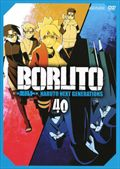 BORUTO-ボルト- NARUTO NEXT GENERATIONS 40