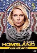 HOMELAND/ホームランド ファイナル・シーズン Vol.1