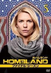 HOMELAND/ホームランド ファイナル・シーズン Vol.5