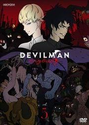 DEVILMAN crybaby 5