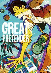 「GREAT PRETENDER」 Vol.2