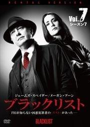 ブラックリスト シーズン7 Vol.7