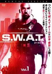 S.W.A.T. シーズン3 Vol.1