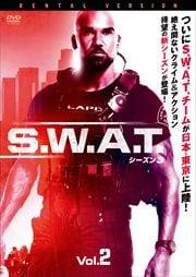 S.W.A.T. シーズン3 Vol.2