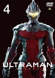 ULTRAMAN 4