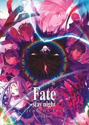 劇場版「Fate/stay night [Heaven's Feel]」III.spring song