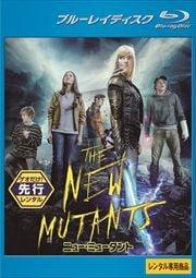 【Blu-ray】【ゲオ先行】ニュー・ミュータント