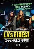 LA's FINEST/ロサンゼルス捜査官 シーズン1 Vol.1