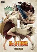 『Dr.STONE』2nd SEASON Vol.1
