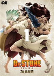 『Dr.STONE』2nd SEASON Vol.1
