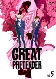 GREAT PRETENDER Vol.5