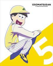 おそ松さん 第3期 R-5
