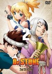 Dr.STONE 2nd SEASON Vol.2