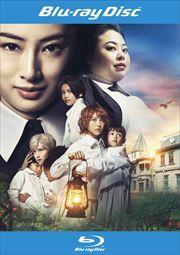 【Blu-ray】約束のネバーランド