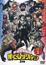 僕のヒーローアカデミア 5th Vol.1