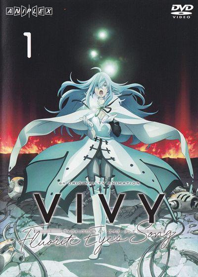 Vivy -Fluorite Eye's Song- 1