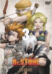 Dr.STONE 2nd SEASON Vol.3