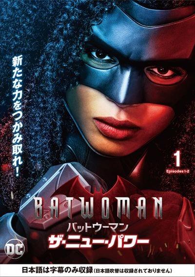 BATWOMAN/バットウーマン ザ・ニュー・パワー Vol.1