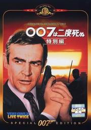 007セット1