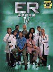 ER緊急救命室4セット