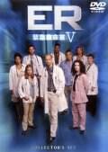 ER緊急救命室V <フィフス> 4