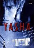 YASHA−夜叉− Vol.3