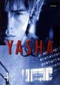 YASHA−夜叉− Vol.4