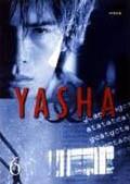 YASHA−夜叉− Vol.6
