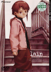 serial experiments lain lif.05