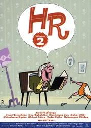 HR Volume2