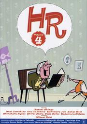 HR Volume4