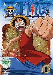 ONE PIECE ワンピース 1stシーズン 東の海篇セット1