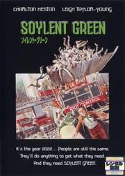 ソイレント・グリーン 特別版