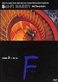 Sci-Fi HARRY volume2