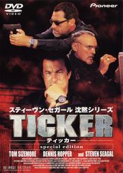 TICKER(ティッカー)