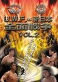 U.W.F.vs新日本 全面戦争 VOL.2
