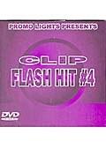 PROMO LIGHTS PRESENTS CLIP FLASH HIT #7