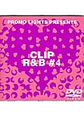 PROMO LIGHTS PRESENTS CLIP R&B #4