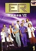ER緊急救命室8セット