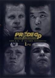 PRIDE GP 2004 決勝戦 1/4