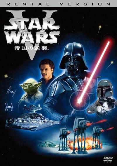 スター・ウォーズ 帝国の逆襲(エピソードV)ならゲオの宅配DVDレンタルサービススター・ウォーズ 帝国の逆襲(エピソードV)Star Wars: The Empire Strikes Back