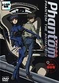 Phantom −PHANTOM THE ANIMATION− [第1話]暗殺者