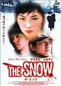 THE SNOW ザ・スノウ