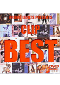PROMO LIGHTS PRESENTS CLIP BEST
