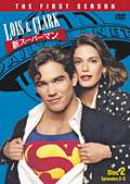 LOIS & CLARK 新スーパーマン<ファースト・シーズン> 2