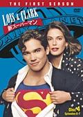 LOIS & CLARK 新スーパーマン<ファースト・シーズン> 4
