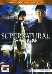 スーパーナチュラル <ファースト・シーズン> 6