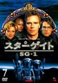 スターゲイト SG-1 シーズン1 7